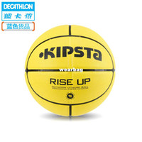 Wholesale Blue Brand youngsters goods Standards No outdoor basketball youth wear rubber ball KIPSTA