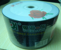 Wholesale Guangdong genuine family X MI MB CD R discs to burn high quality bottled blank disc