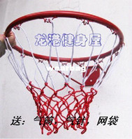 Footballs basketball frame / basketball ring  Wholesale-407-Basketlike standard diameter 45cm wall indoor blue ring basketball frame net