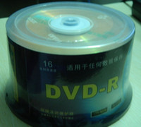 4.7GB dvd rw discs - Factory Outlet family Guangdong blank recordable disc DVD R GB x recording speed genuine capacity
