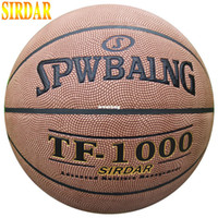 Footballs moisture balls - Basketball tf wear resistant cement outdoor indoor slip resistant soft moisture absorption Basketball Ball