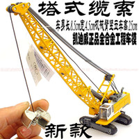 5-7 Years Bus Metal Kaidi Wei toys for children all-alloy construction vehicles large tower crane hoist cable car alloy car models
