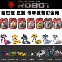 Wholesale Meng Badi Transformers Bumblebee Optimus Prime Toy C certification genuine legendary stage Transformers toys