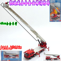 5-7 Years Bus Metal 1:50 alloy car models Kaidi Wei full metal ladder truck Fire ladder truck model toy construction vehicles