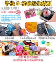 Wholesale Digital lomo genuine iphone s cell phone models effects shots into the special effects filters