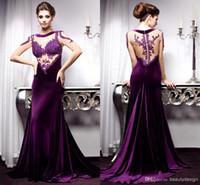 2014 velvet illusion evening dresses formal bateau lace appl...