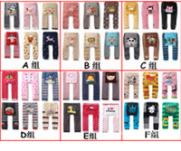 Wholesale Baby Clothing Winter Elastic Cartoon Baby Toddler Cotton PP Pants Busha Warm Unisex Baby Tights Kids Designer Leggings