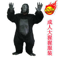 TV & Movie Costumes ape movies - Cheung Man cosplay costume Halloween costume adult chimp ape gorilla costume clothes