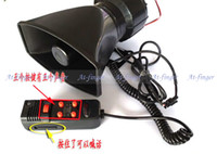 Wholesale DC12V Tone Car electronic Warning Siren Alarm Police Firemen Ambulance Car Loudspeaker with MIC C0128