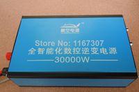 Wholesale 2014 new Energy release BD30000 Ultrasonic Inverter Electro Fisher Electro Fish Shocker Fishing Machine