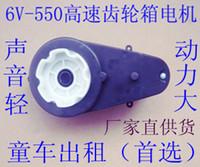 Wholesale v child electric bicycle motor gear box buggiest motor buggiest gear box