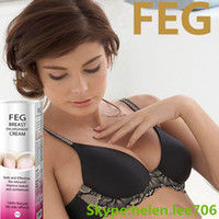 Wholesale OEM private label FEG Breast enlargement cream