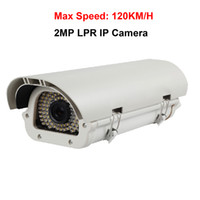 Wholesale LPR Vehicle License Plate Recognition IP Cameras MP P with WDR HLC Traffic Mode TF Card Slot for save Snapshot Pictures