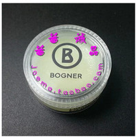 Wholesale BOGNER lip balm g Airways First Class VIP special for super moisturizing
