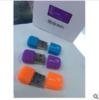Wireless Soho Firewall Mini Wifi Router Portable Chinese brand USB 2.0 Built-in antenna Notebook.Mobile Phone