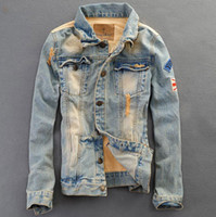 Wholesale new Men Denim Jeans Korean sportsman washing to do the old frayed denim jackets D306