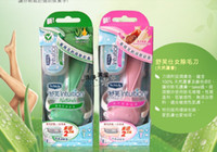 Wholesale feminine hygiene product shaving epilator body hair remover wax epilator no pain shaving for women