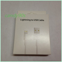 Wholesale Empty Retail package box white color for sync data charge cable empty nice box white color