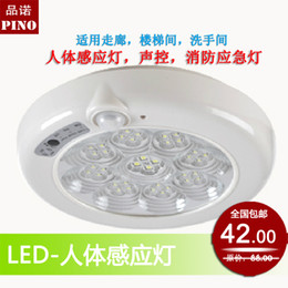 Wholesale Led human sensor lamp acoustic ceiling light aisle lights stair lamp emergency lamps