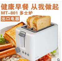 Wholesale Household toaster Toaster Soil driver Automatic spring thaw