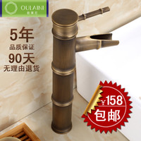 Wholesale Fashion antique copper bathroom basin hot and cold faucet vintage table basin bamboo beightening