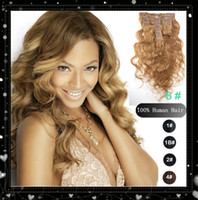 Wholesale chestnut color pieces set Body Wave Brazilian Remy Human Hair Clip In Hair Extensions