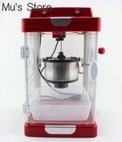 Wholesale DHL Fedex EMS Commercial Popcorn Machine Pipoca Pop Corn Maker CE GS CB ROHS EMC LVD ETL CEL LFGB Certification