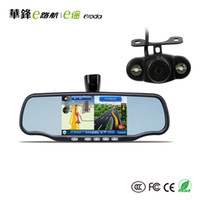 Cheap transmitter Six-in-one Rear View Mirror Device (GPS Navigation Car DVR Radar Detector Bluetooth FM AVIN mirror gps, back up camera together
