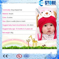 Cheap New 2014 animal dog shaped crochet baby hats , With the dog ears baby hat, kids caps, free shipping,wu