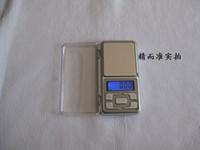 Cheap Supernova Sales 200 x 0.01 Gram Digital Pocket Scale A474