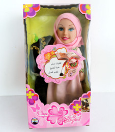 Wholesale Arabic Education Toy Islamic doll toys for kids muslim talking speaking doll with quran teaching with package box Colors mixed