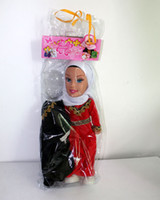 Wholesale Arabic educational musical muslim talking doll with quran teaching islamic toys for kids with opp bag colours mixed
