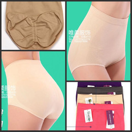 Wholesale Women s Shapers Magic Warped Buttocks Slimming Body Shapers Women Control Panties Underwear High waist breathable Summer Fashion
