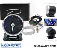 Wholesale Tansky Hot selling DF Link Meter ADVANCE C2 Water Temperature Gauge Blue Have in stock TK C2 WATER TEMP