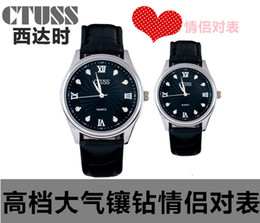 Wholesale free shinpping Seiko watch shop for sale CTUSS upscale atmosphere diamond couple of tables factory direct