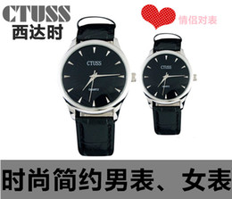 Wholesale free shinpping Seiko watch shop for sale CTUSS simple fashion couple of tables Factory Direct