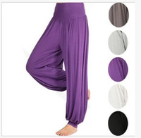 Wholesale Modal Women Ladies Solid Harem Yoga Sport Flare Pant Belly Elastic Waist Dance Club Boho Wide Leg Pants Loose Long Trousers
