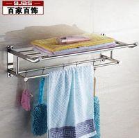 Wholesale 304 stainless steel towel bath towel rack bathroom toilet supplies bathroom pendant