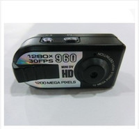 Wholesale New P Mini Q5 Thumb DV Video TF Card PC Camera Record Motion Detection fps Q3052A