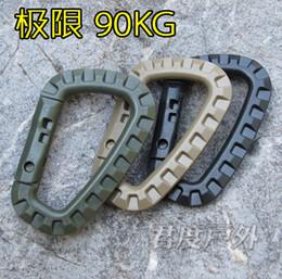Wholesale Best price D Shape LB Mountaineering Buckle Snap Clip Plastic Steel Climbing Carabiner Hanging Keychain Hook
