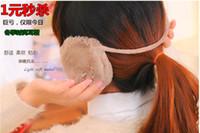 Wholesale 1 yuan spike Miss Han Ban fluffy earmuffs winter warm earmuffs earmuffs lovely female