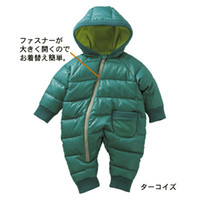 Cheap baby suits Best baby one piece