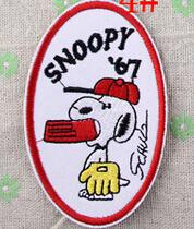 Wholesale Wholesales Pieces Cartoon Snoopy Kids Patch x cm Iron on Patch Embroidered Applique ALY