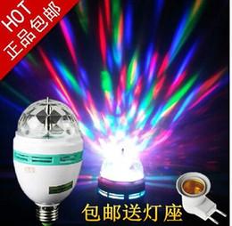 La nouvelle LED petite boule magique en cristal de la scène acoustique lampe d'éclairage KTV sept lumières partout dans le ciel étoiles rayons laser de la lumière à partir de lumière magique étoile fabricateur