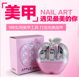 Wholesale Six suit G1501 leather box manicure tools Toiletry gift package nail tools a21