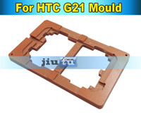 Cheap 2014 New Promotional Products Novelty Items Glass Touch Screen Holder LCD Mould Mold for HTC One G21