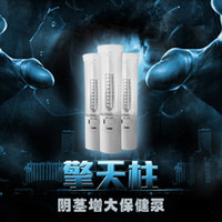 Wholesale Electric Penis Enlargement Electric Penis Pump Electric Penis Extender sex toy for man male sex delaying products