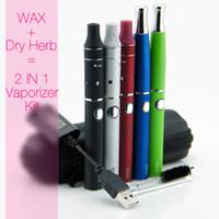 Cheap EVOD 2 in 1 dry herb wax vaporizer pen electronic cigarette starter kit mini ago g5 herbal vapor e cigarette atomizer ego-d wax e cig vapor