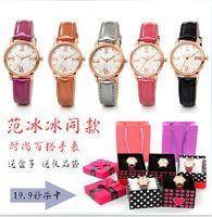 Wholesale 2014 new Hot selling luxury fanshion Rome quartz woman wrist watch with Diamond noctilucent needle leather watchband Automatic women watches