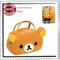 Wholesale Cartoon bear San X Rilakkuma Brown relax bag handbag happy bear fashion mummy kids daughter child bag street totes